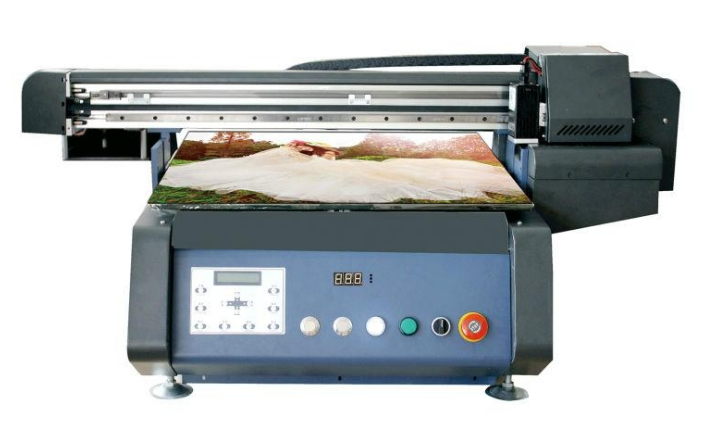 Nuocai Uv Printer Nc-uv0406